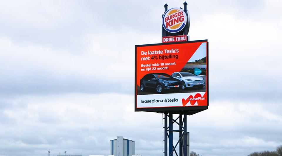 Roosendaal - A17, Richting Moerdijk